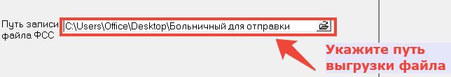 выгрузка файла