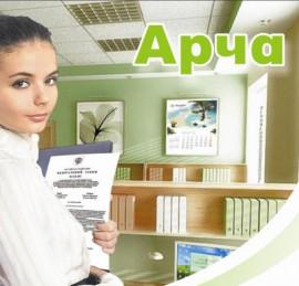 услуги Арча для работы с ЭТП газпромбанка